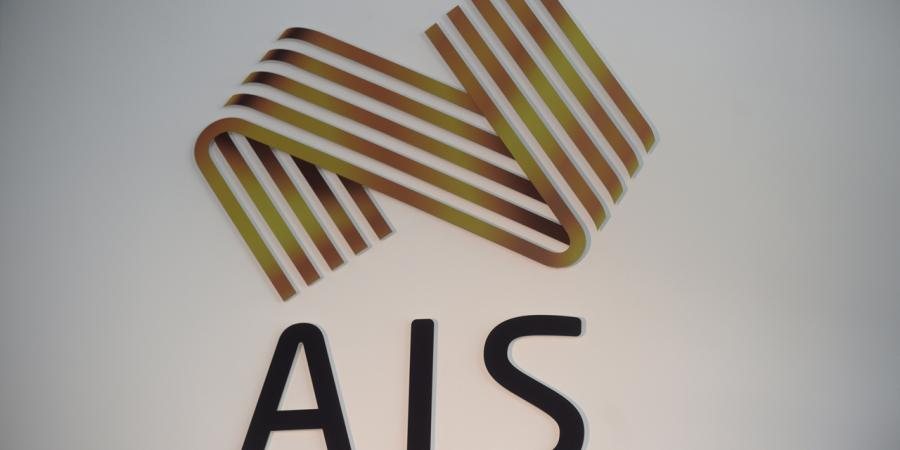 AIS wasting taxpayer money: AOC