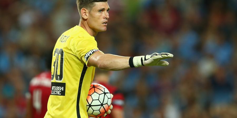 Liam Reddy departs Wanderers